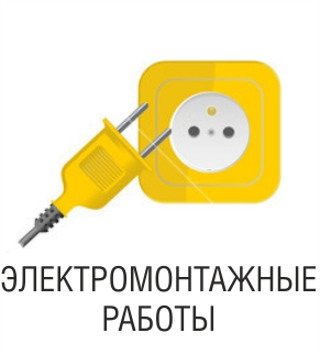 Финансовые услуги таганрога объявления объявления куплю квартиру желтые воды